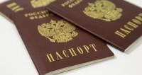 Юным гражданам России вручили паспорта