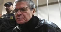 Минимум снисхождения для Улюкаева: первый приговор министру в России