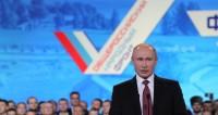 Предвыборный фронт Владимира Путина