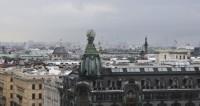 Росприроднадзор успокоил испуганных синим снегом петербуржцев