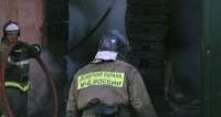 Пожар в Свердловской области унес жизни троих детей и одного взрослого