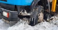 ДТП с автобусом под Иркутском: водитель мог превысить скорость