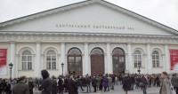 Двести лет московскому Манежу: тайны уникального здания