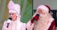 Дед Мороз и Снегурочка: как создать праздник для детей и взрослых