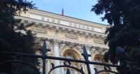 СМИ узнали о желании Центробанка ограничить ипотеку