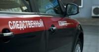 В деле о найденной в сумке мертвой девушке в Новосибирске всплыли подробности