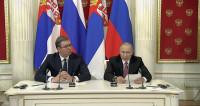Путин: Создание ЗСТ между ЕАЭС и Сербией поможет нарастить связи