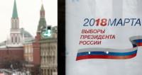«Россия не бабушка». Кто поборется за президентское кресло