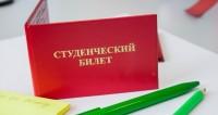 Рособрнадзор приостановил лицензию Московской академии экономики и права