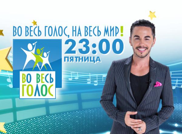 Творческий вечер Олега Газманова: пятый концерт шоу «Во весь голос»