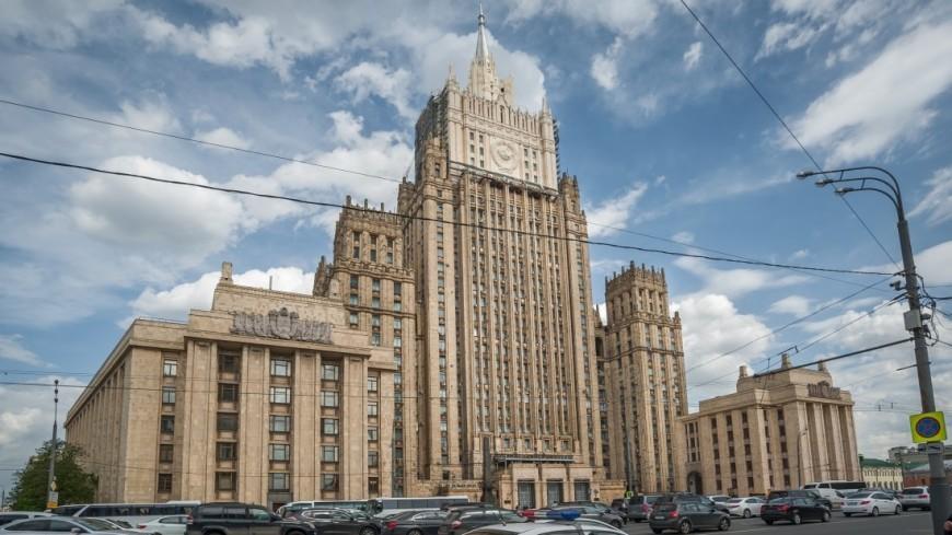 Министерство иностранных дел Российской Федерации,МИД, высотка, сталинская высотка, ,МИД, высотка, сталинская высотка,
