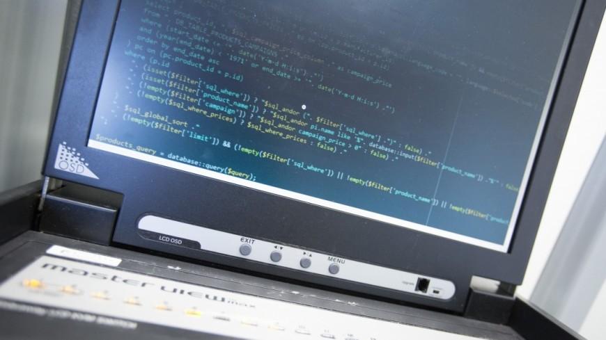 Хакер,хакер, программист, код, компьютер, компьютерный код, программирование, система, взлом, хакер, хакеры, комп, компьютер, компьютеры, наручники, арест, взлом, клавиатура,хакер, программист, код, компьютер, компьютерный код, программирование, система, взлом, хакер, хакеры, комп, компьютер, компьютеры, наручники, арест, взлом, клавиатура