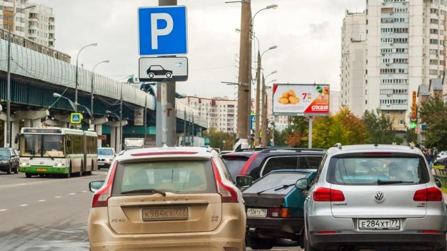 Новые знаки закрепят на российских дорогах через три года
