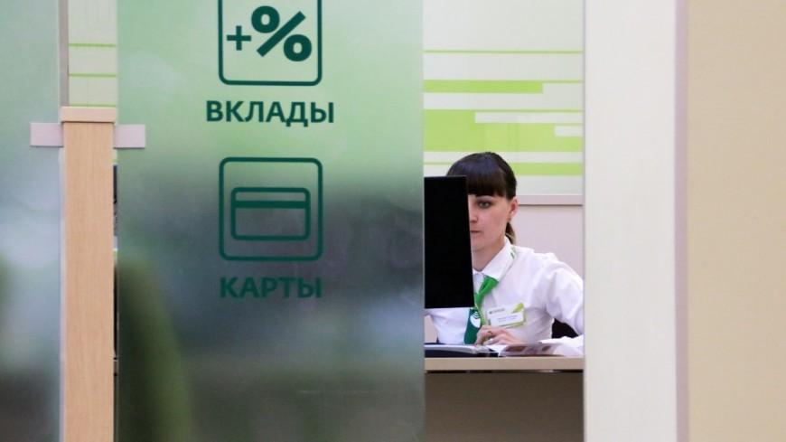 Банки стали чаще кредитовать пенсионеров