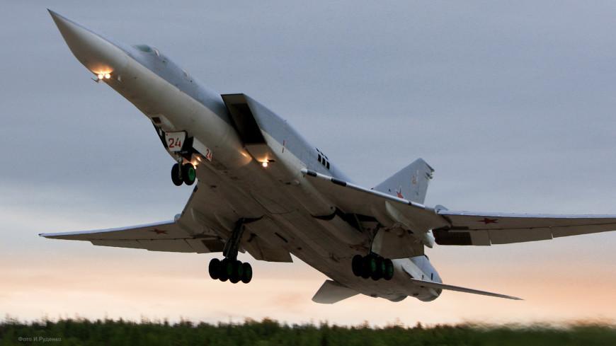 Выполнявшие задачи в Сирии Ту-22М3 возвращаются на базы