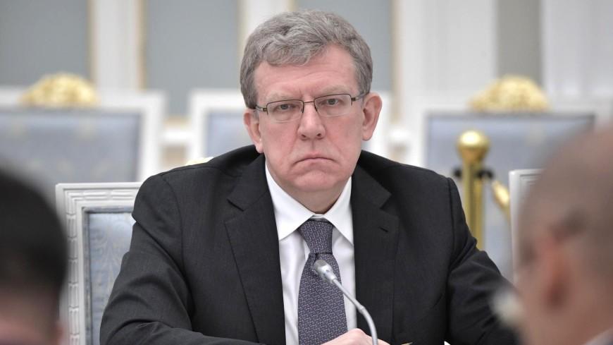 Кудрин назвал главные приоритеты Счетной палаты
