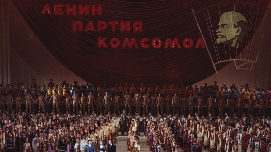 Комсомол: почему распалась самая массовая «субкультура» ХХ века