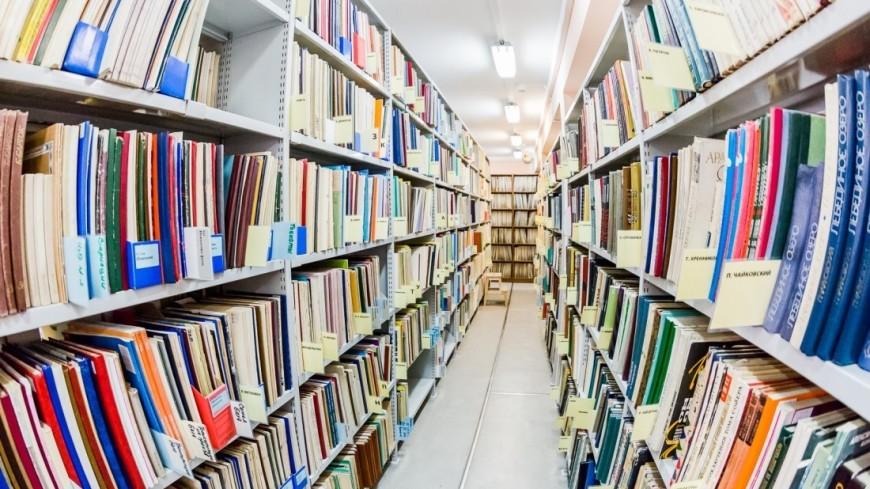 Московские библиотеки в новогодние каникулы приготовили спецпрограмму