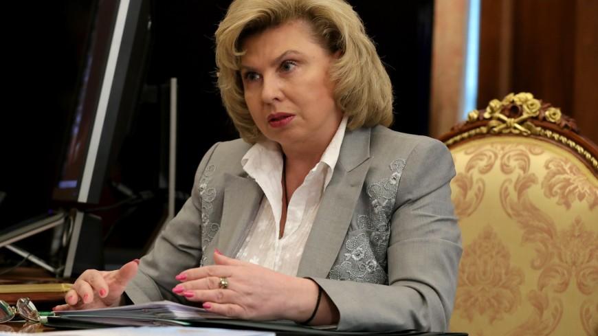 Москалькова: Украинский омбудсмен Лутковская прибыла вМоскву