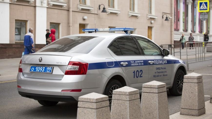 Неизвестные обстреляли автомобиль ипохитили изнего сумку сденьгами в российской столице