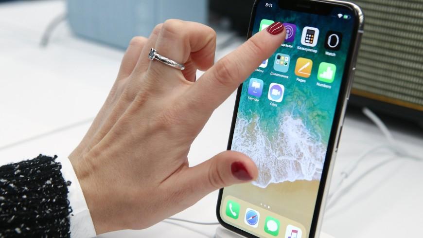 Владельцы iPhone X столкнулись с новой проблемой после обновления iOS
