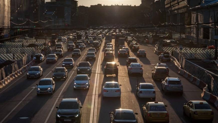 Департамент транспорта насчитал в Москве полмиллиона «лишних» машин