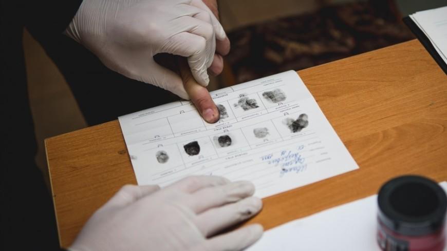 В России с июля 2019 года вводится дактилоскопия для мигрантов