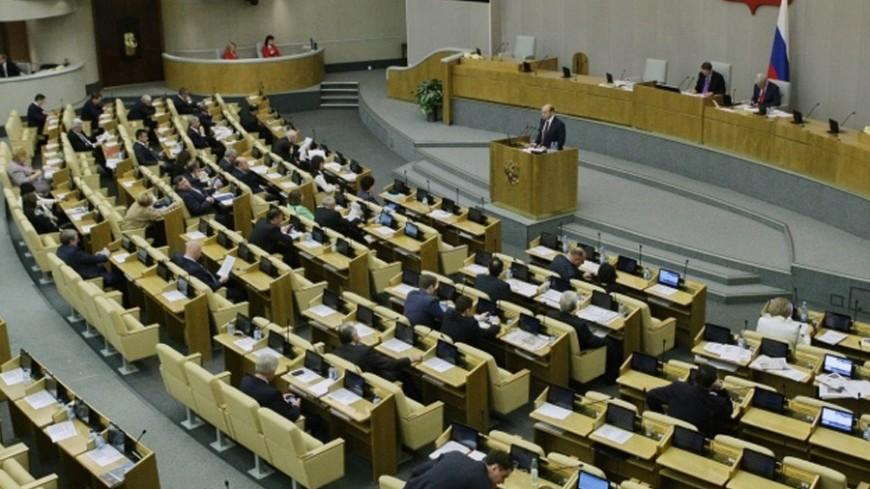 Госдума может принять закон о повышении МРОТ уже на этой неделе