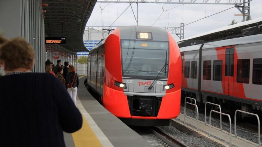 Поезда наМЦК будут ходить каждые 5 минут из-за непогоды