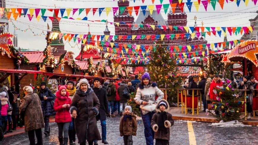 Москва вошла в топ-5 самых популярных новогодних маршрутов в мире