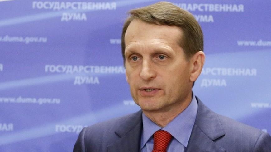 Нарышкин: Страны Запада развернули против СНГ гибридную войну