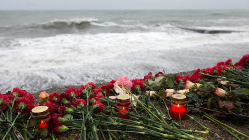 Митинг в память о жертвах крушения Ту-154 прошел в Сочи