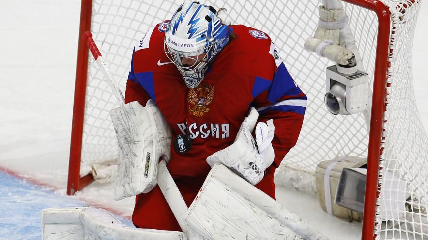 Названы причины поражения российской «молодежки» на ЧМ по хоккею