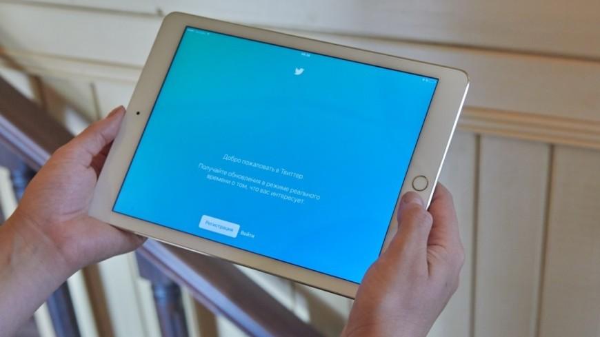 Twitter заблокирует аккаунты с контентом, разжигающим ненависть