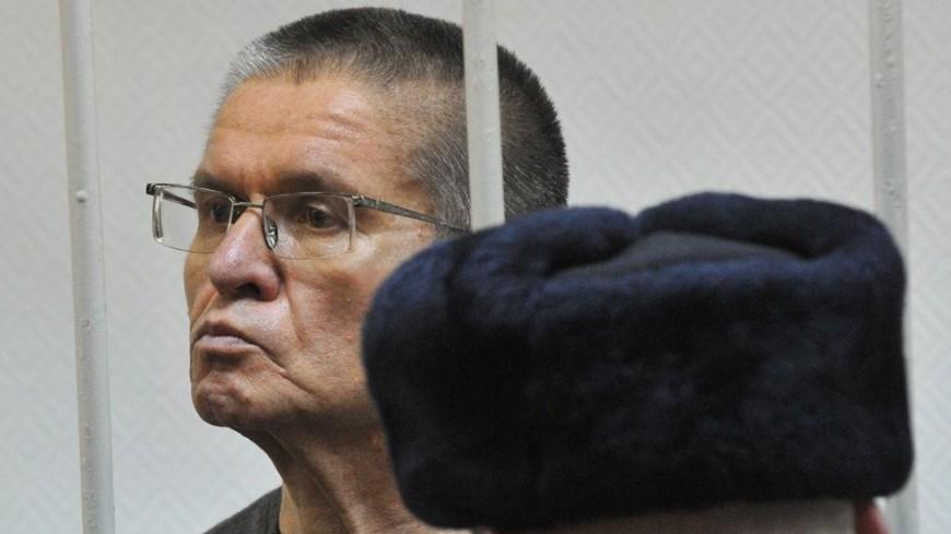 Полиция проверит сообщения о драке журналистов на суде над Улюкаевым