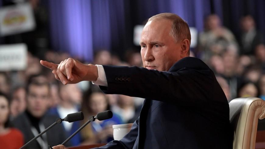 Плевок в лицо двух народов: Путин высказался о Сакаашвили