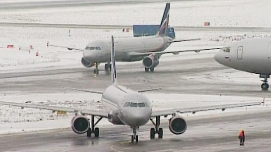 Непогода задержала десятки рейсов в московских аэропортах