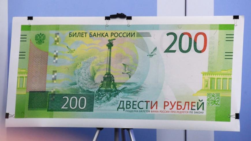 Российские банки готовятся к приему новых купюр