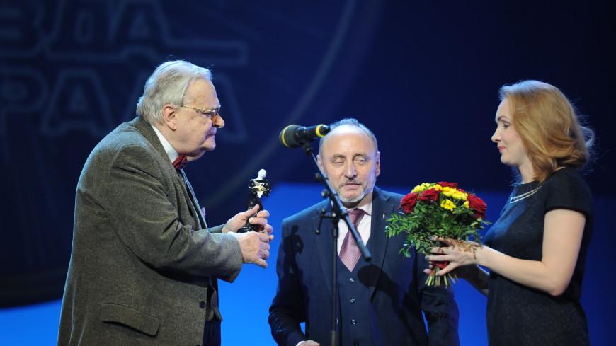 Десятая «Звезда Театрала»: зрители назвали лучших за прошлый сезон