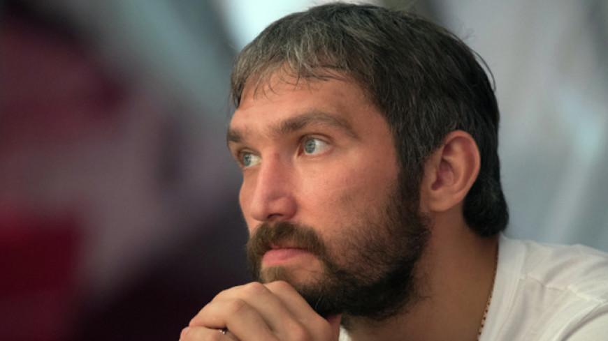 Овечкин призвал поддержать российских олимпийцев в Пхенчхане
