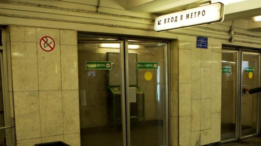 Станцию «Охотный ряд» не будут ограничивать на выход в Новый год