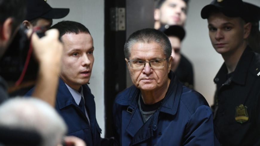 Улюкаев: Я буду продолжать бороться