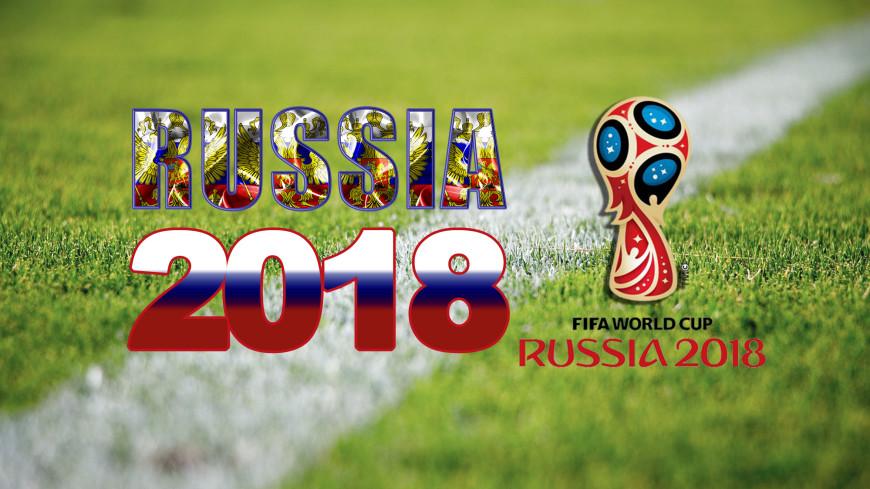 Инфантино: ЧМ по футболу в России станет лучшим в истории