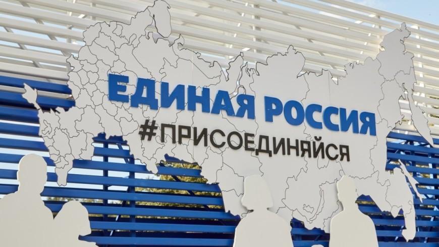 «Единая Россия» в ГД «стопроцентно» проголосует за кандидатуру Медведева
