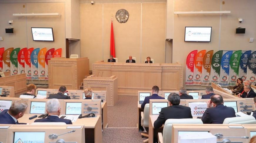 ЦУР до 2030 года: в Минске обсуждали климат, инновации и борьбу с бедностью