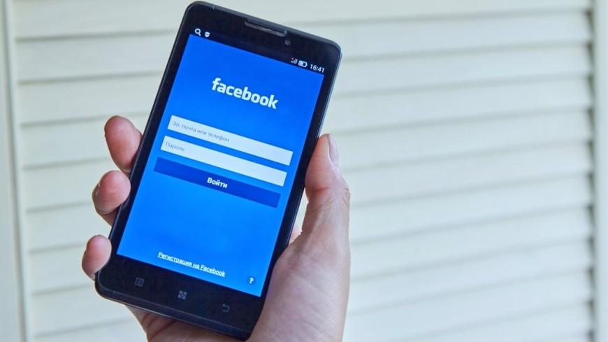 Социальная сеть Facebook тестирует Marketplace в Российской Федерации