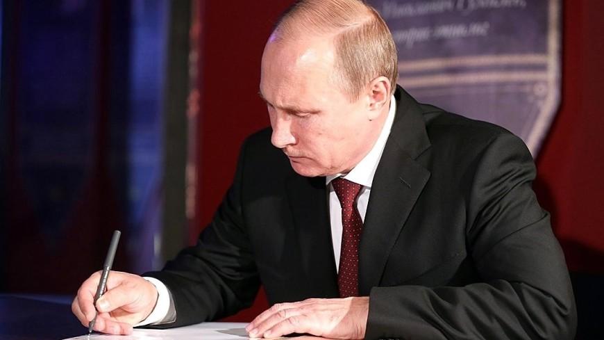 Песков рассказал, когда Путин подаст документы в ЦИК