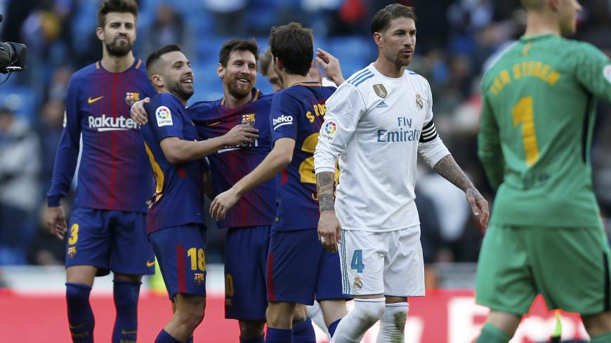 «Эль-Класико» выкинуло «Реал» из чемпионской гонки