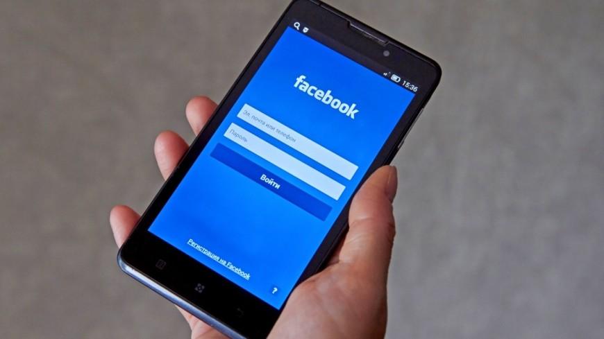 Фейсбук запустит новый мессенджер для детей