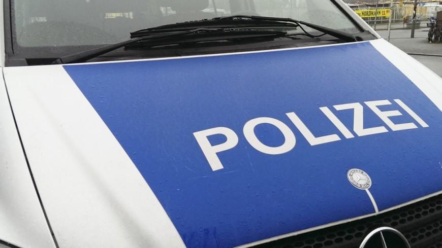 В правительственный офис немецкого Эрфурта прислали посылку с гранатой
